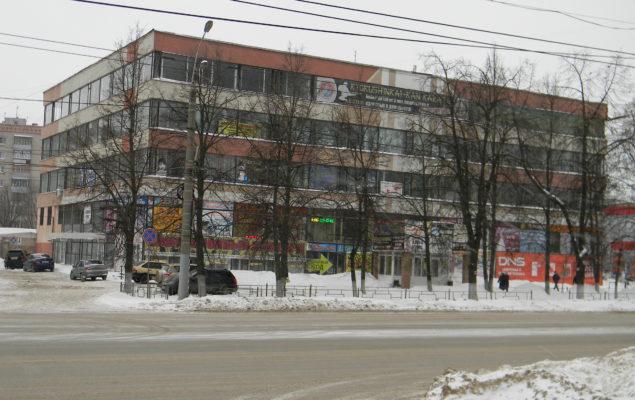 Иваново Дом быта