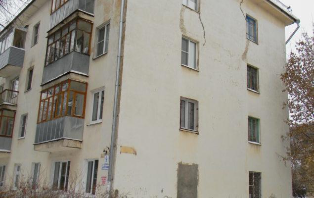Иваново 9-го Января дом 9