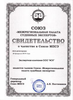 Членство в НП Союз