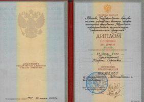 Diplom-Priyztkina