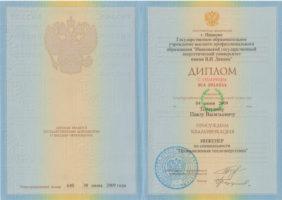 diplom-torgunov