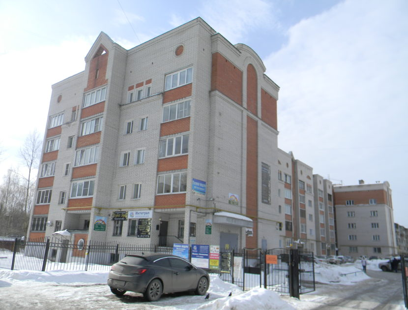 Иваново ТСЖ Панина