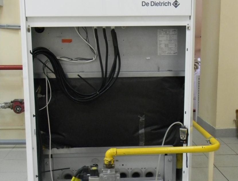 Обследование газового котла 500 Квт
