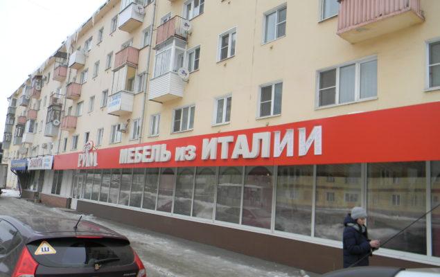 Жилой дом Иваново Ленина 138