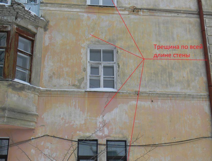 Жилой дом Кинешма Гражданская 1