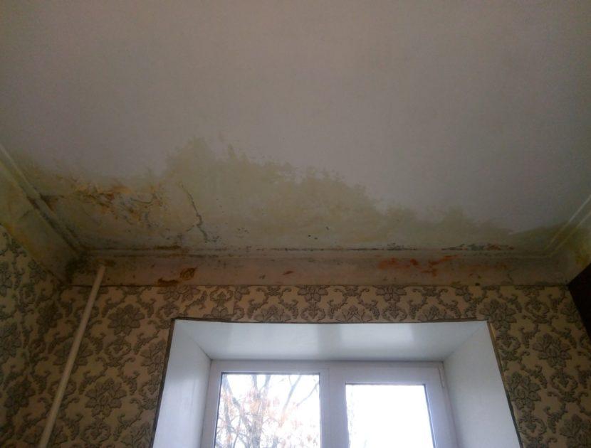 Затопление квартиры Иваново Ташкенская